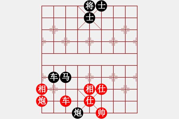 象棋棋谱图片:王天一 先和 谢靖 - 步数:156