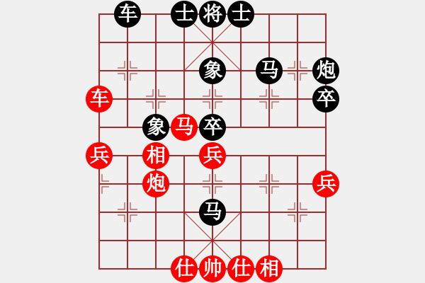 象棋棋谱图片:王天一 先和 谢靖 - 步数:60