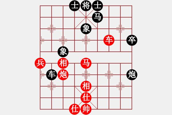 象棋棋谱图片:王天一 先和 谢靖 - 步数:70