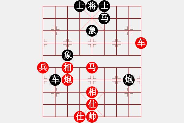 象棋棋谱图片:王天一 先和 谢靖 - 步数:80