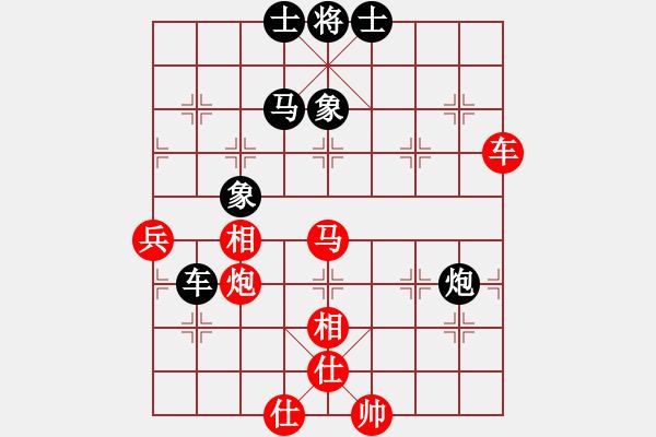 象棋棋谱图片:王天一 先和 谢靖 - 步数:90