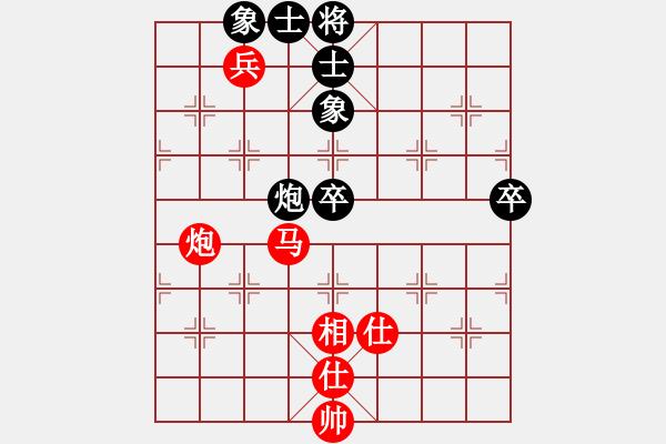 象棋棋谱图片:陕西社体中心 柳天 和 河南社体中心 武俊强 - 步数:100