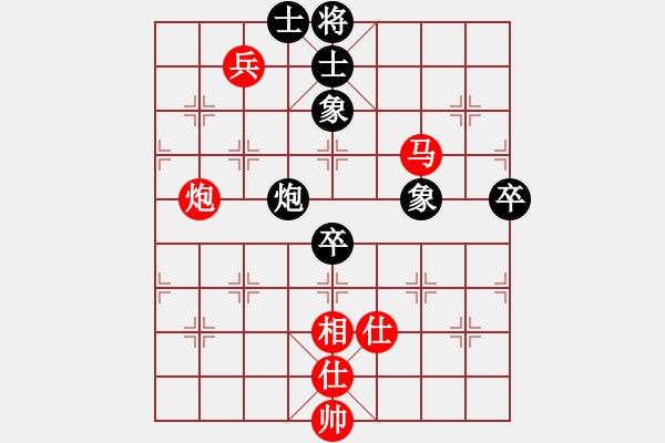 象棋棋谱图片:陕西社体中心 柳天 和 河南社体中心 武俊强 - 步数:110