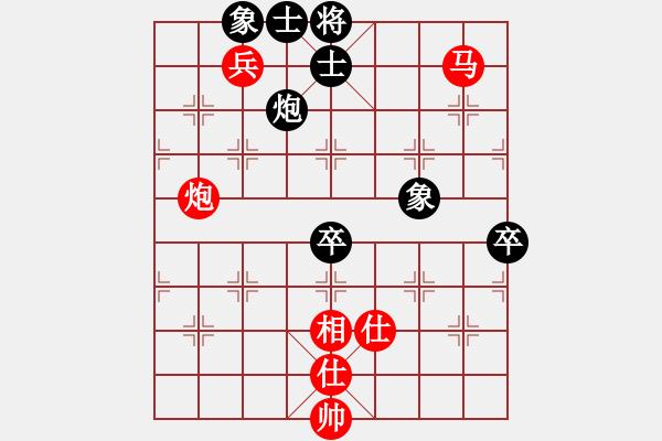象棋棋谱图片:陕西社体中心 柳天 和 河南社体中心 武俊强 - 步数:120