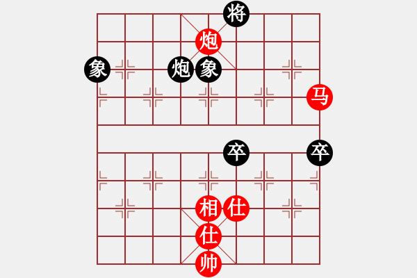 象棋棋谱图片:陕西社体中心 柳天 和 河南社体中心 武俊强 - 步数:130
