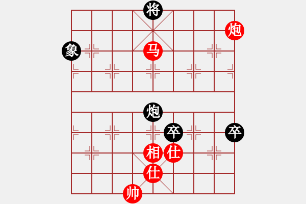 象棋棋谱图片:陕西社体中心 柳天 和 河南社体中心 武俊强 - 步数:140