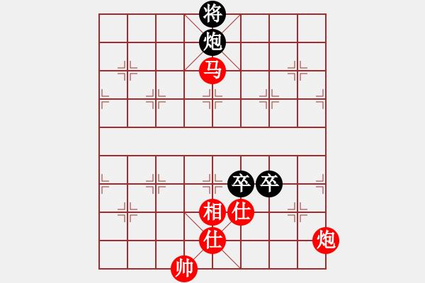 象棋棋谱图片:陕西社体中心 柳天 和 河南社体中心 武俊强 - 步数:150