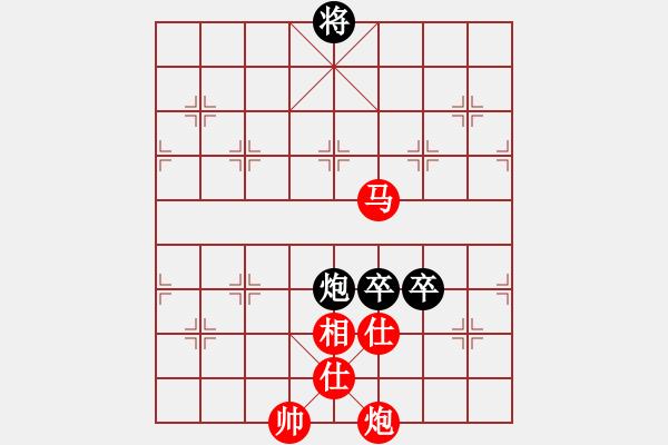象棋棋谱图片:陕西社体中心 柳天 和 河南社体中心 武俊强 - 步数:156