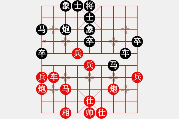 象棋棋谱图片:陕西社体中心 柳天 和 河南社体中心 武俊强 - 步数:50