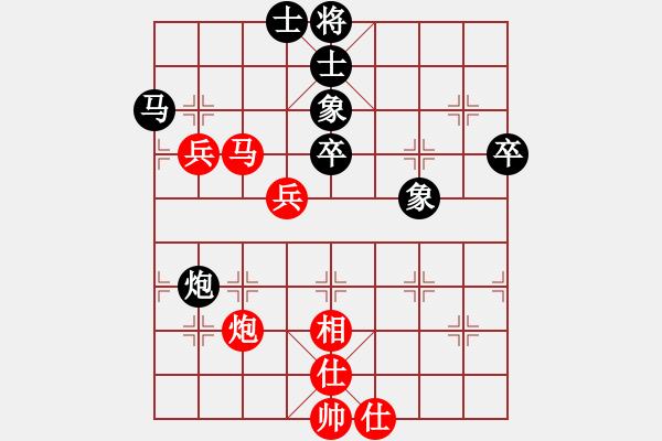 象棋棋谱图片:陕西社体中心 柳天 和 河南社体中心 武俊强 - 步数:80