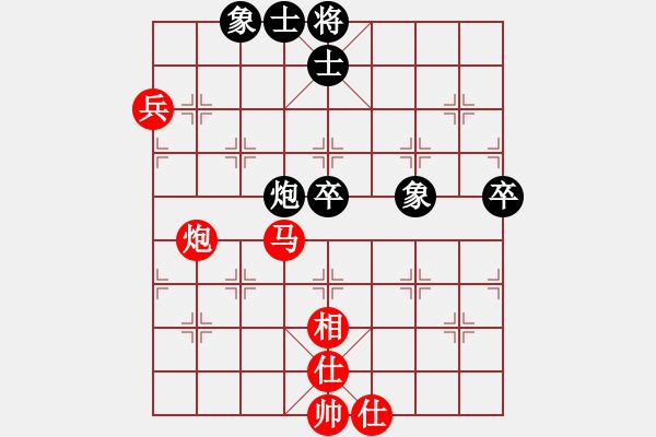 象棋棋谱图片:陕西社体中心 柳天 和 河南社体中心 武俊强 - 步数:90