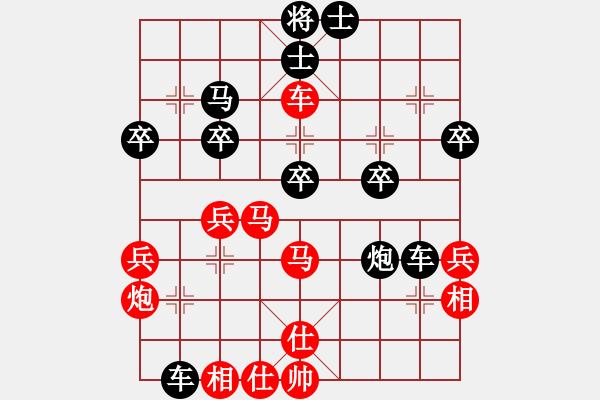 象棋棋谱图片:上海 孙勇征 负 广东 许银川 - 步数:10