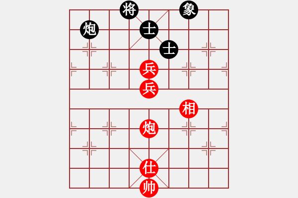 象棋棋谱图片:赵鑫鑫 先胜 许银川 - 步数:100