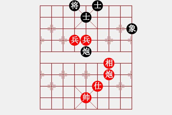 象棋棋谱图片:赵鑫鑫 先胜 许银川 - 步数:110