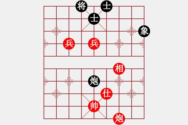 象棋棋谱图片:赵鑫鑫 先胜 许银川 - 步数:113