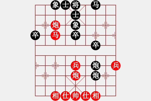 象棋棋谱图片:赵鑫鑫 先胜 许银川 - 步数:40