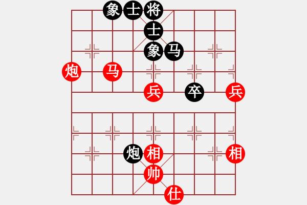 象棋棋谱图片:赵鑫鑫 先胜 许银川 - 步数:60
