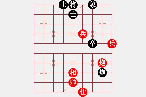象棋棋谱图片:赵鑫鑫 先胜 许银川 - 步数:70