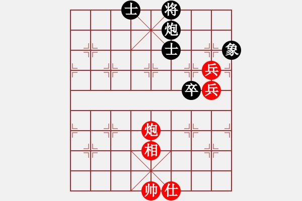 象棋棋谱图片:赵鑫鑫 先胜 许银川 - 步数:80