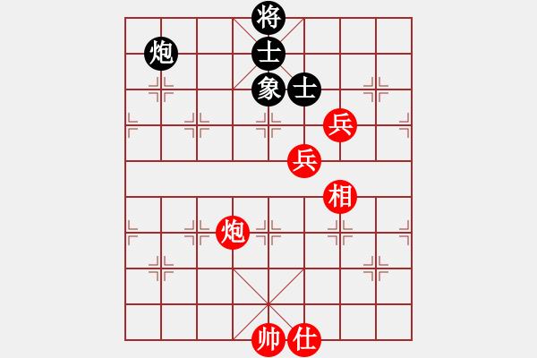 象棋棋谱图片:赵鑫鑫 先胜 许银川 - 步数:90