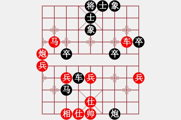 象棋棋谱图片:bbboy002[红] -VS- lswfx_6420[黑] - 步数:50