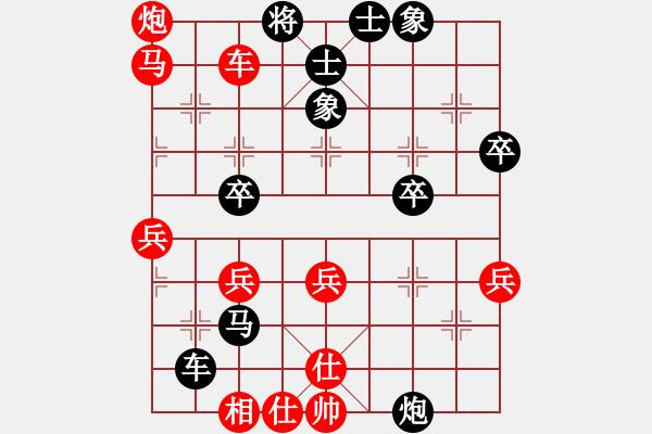 象棋棋谱图片:bbboy002[红] -VS- lswfx_6420[黑] - 步数:60