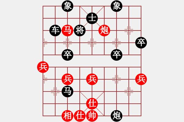 象棋棋谱图片:bbboy002[红] -VS- lswfx_6420[黑] - 步数:68