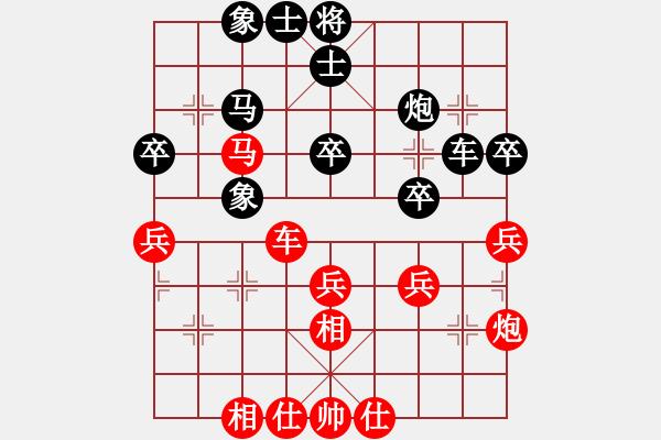 象棋棋谱图片:许银川 先和 郑惟桐 - 步数:40