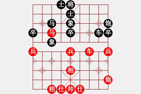 象棋棋谱图片:许银川 先和 郑惟桐 - 步数:50
