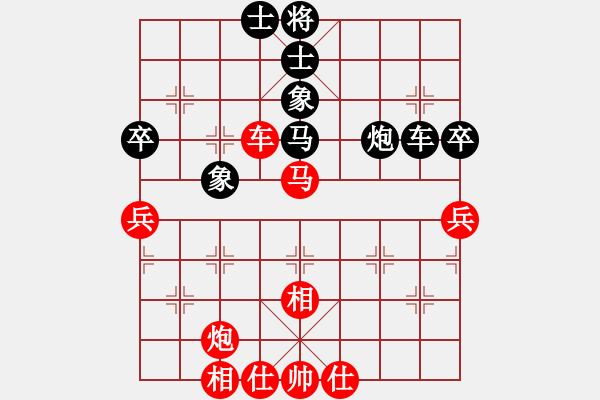 象棋棋谱图片:许银川 先和 郑惟桐 - 步数:60