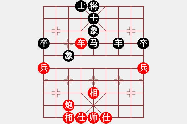 象棋棋谱图片:许银川 先和 郑惟桐 - 步数:62