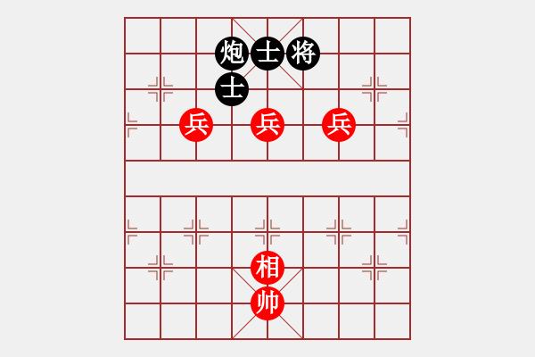 象棋谱图片:第24局 三高兵相巧胜炮双士 - 步数:0