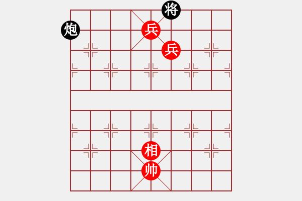 象棋谱图片:第24局 三高兵相巧胜炮双士 - 步数:20