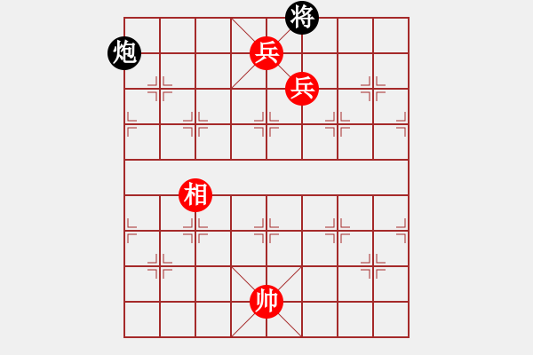 象棋谱图片:第24局 三高兵相巧胜炮双士 - 步数:21