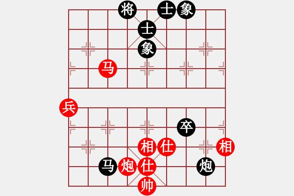 象棋棋谱图片:孙勇征 先和 洪智 - 步数:100