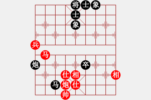 象棋棋谱图片:孙勇征 先和 洪智 - 步数:110