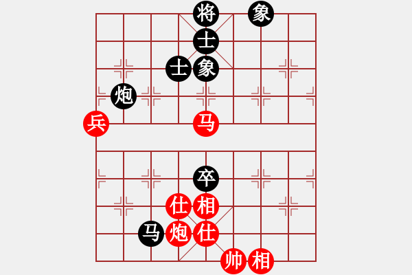 象棋棋谱图片:孙勇征 先和 洪智 - 步数:120