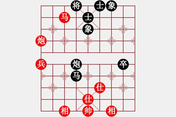 象棋棋谱图片:孙勇征 先和 洪智 - 步数:80