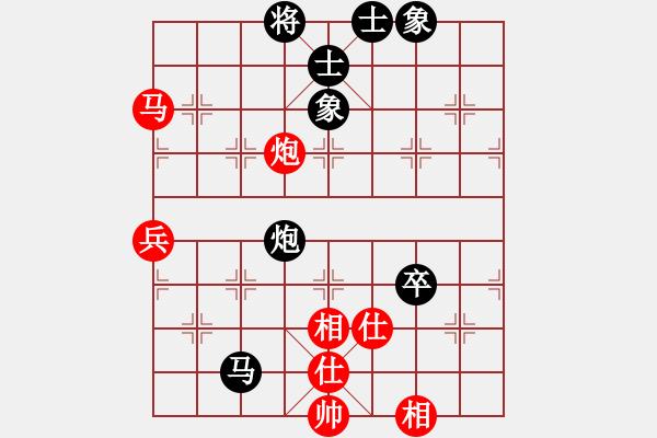 象棋棋谱图片:孙勇征 先和 洪智 - 步数:90