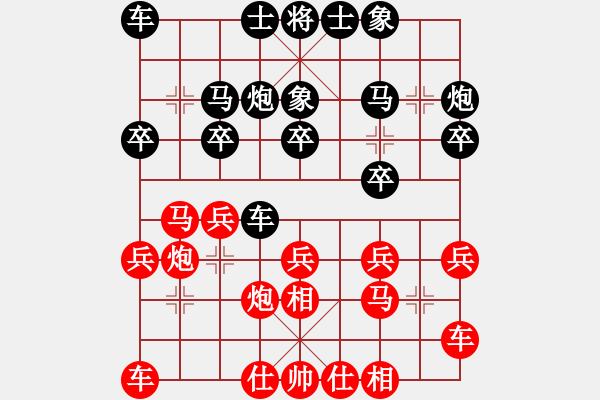 象棋谱图片:李锦欢 先和 许银川 - 步数:20