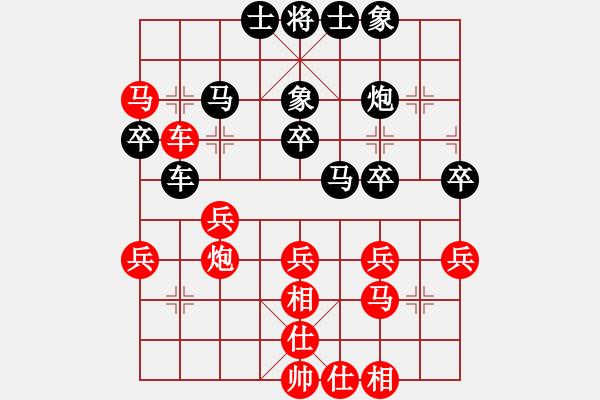 象棋谱图片:李锦欢 先和 许银川 - 步数:40