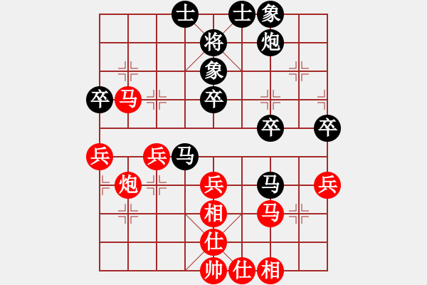 象棋谱图片:李锦欢 先和 许银川 - 步数:50