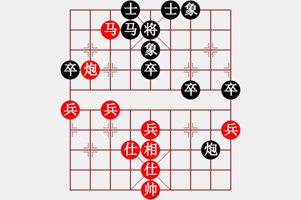 象棋谱图片:李锦欢 先和 许银川 - 步数:60