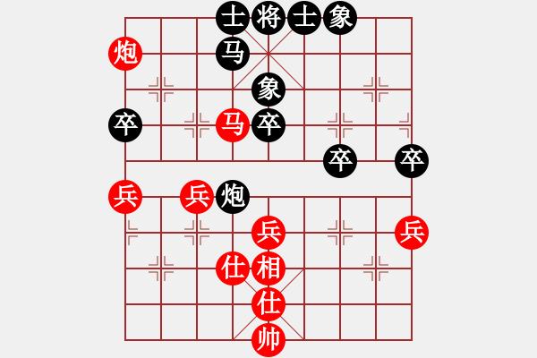 象棋谱图片:李锦欢 先和 许银川 - 步数:70