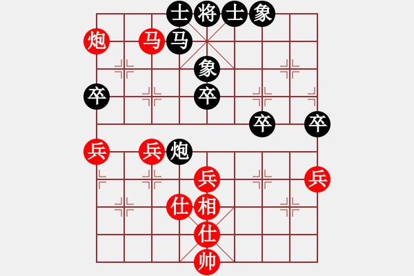 象棋谱图片:李锦欢 先和 许银川 - 步数:71