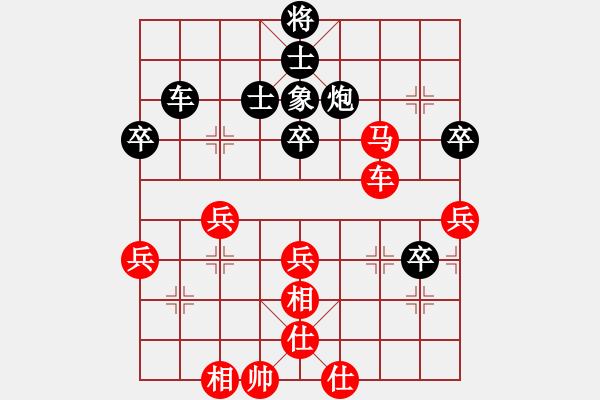 象棋谱图片:赵国荣 先胜 黄仕清 - 步数:60