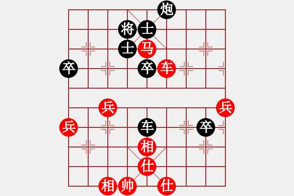 象棋谱图片:赵国荣 先胜 黄仕清 - 步数:70