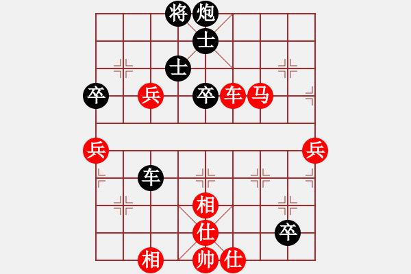 象棋谱图片:赵国荣 先胜 黄仕清 - 步数:80