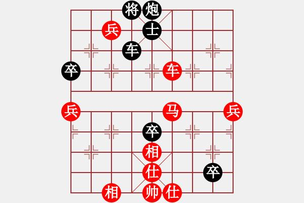 象棋谱图片:赵国荣 先胜 黄仕清 - 步数:90
