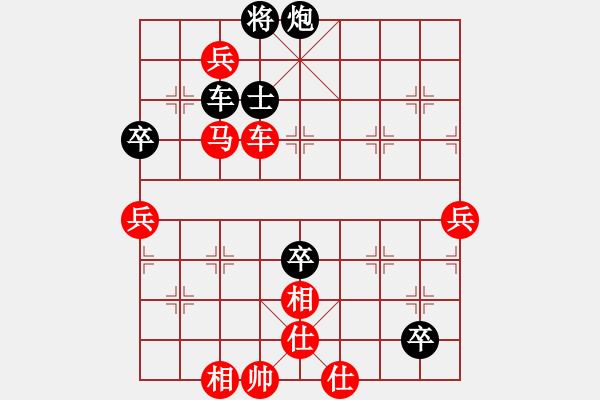 象棋谱图片:赵国荣 先胜 黄仕清 - 步数:99
